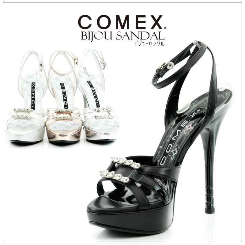 COMEX ビジューサンダル コメックス クール ストーム プラットフォーム サンダル ハイヒール オープントゥ ミュール フォーマル 靴 レディス限定 新作 20代30代40代50代 ファッション 春 激安