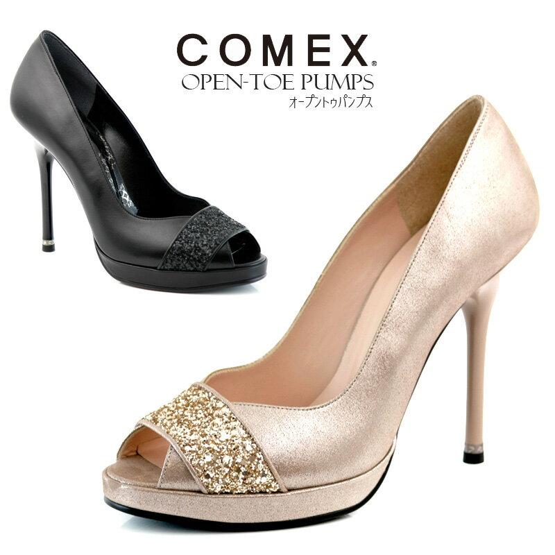COMEX コメックス オープントゥパンプス ラメ ストーム クール デコ プラットフォーム オープントゥ パンプス ミュール フォーマル レディースファッション ハイヒール 靴 レディス限定 新作 20代30代40代50代 ファッション 春 激安