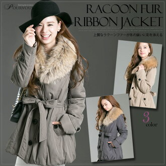 Do not put it on with others in fashion autumn for 50 generations for 40 generations for 30 generations for latest 20 generations in fur coat outer fur jacket raccoon fur coat jacket raccoon dog ribbon belt black Mocha beige gray shawl collar sponge gour