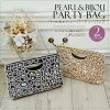 I do not put it on with party bag wedding ceremony clutch bag ★ party bag ★ party bag x サテンコサ - ジュパーティーバッグパーティーバッグ size grain party deep-discount bag b051 et al.