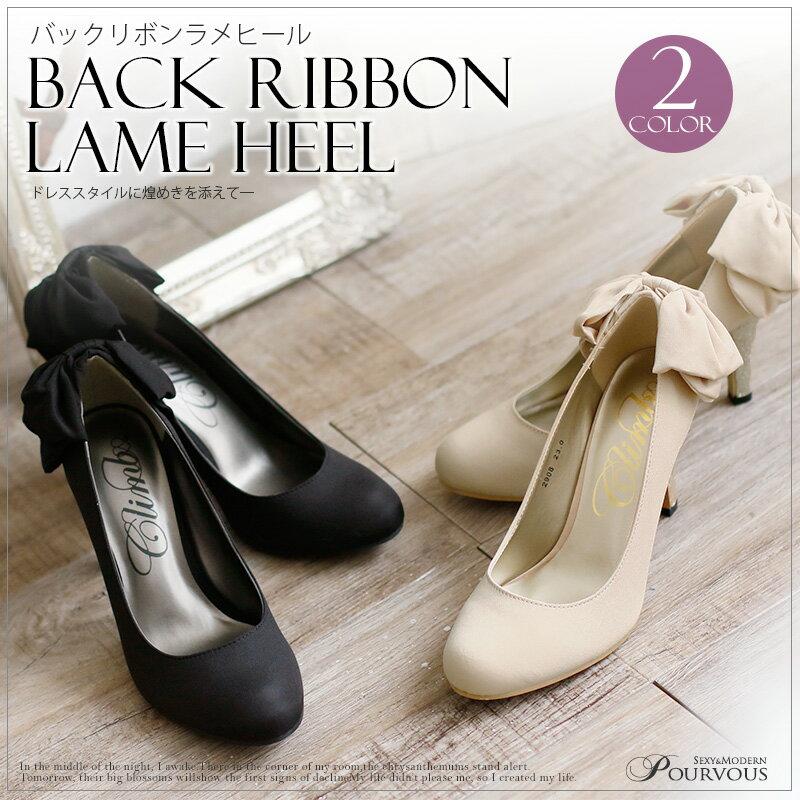 ラメ バックリボン パーティーシューズ パンプス ミュール レディースファッション フォーマル 低反発ソール ハイヒール 靴 レディス限定 小さいサイズ 大きいサイズ 新作 20代30代40代50代 ファッション 激安 春