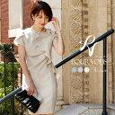 結婚式ドレス 結婚式 パーティードレス ワンピース フォーマル 二次会 ツイード Aライン 半袖 大きいサイズ 服 上品 お呼ばれ 大人 フォーマルドレス 服装 袖あり 袖 ミセス パーティドレス フ