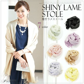When write wedding ceremony overgarment lam second party invite party review including PourVous original deep-discount stall shawl knitting; discount a020 lucky bag 2014