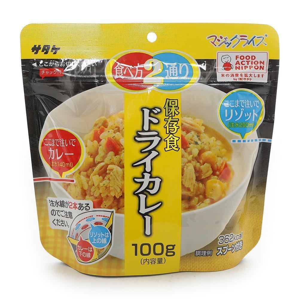 サタケ ドライカレー マジックライス 2023.3 国産うるち米 保存食 防災食 災害時 アウトドア 非常食 海外旅行
