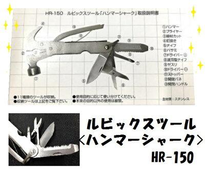 ハンマーV-003ショックレスハンマー頭幅10.5cm頭径4.8cm1.5LD衝撃吸収#11/2ウレタン日曜大工工具工作