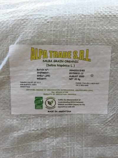 チアシードホワイトオーガニックホワイトチアシードダイエット健康食品アンチエイジングスーパーフード食物繊維健康大量オーガニックちあしーど栄養大人買い20kg卸販売激安