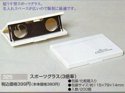 パソコンクリーナー電池式TC-335PCクリーナーコーナー掃除キーボードファックス机上TVゲーム機電話機リモコンノズル4種