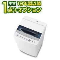 中古家電国産海外メーカー洗濯機13年〜18年自社配達のみ!家電セットオプション品追加購入可能!