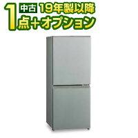 中古家電国産海外メーカー冷蔵庫13年〜18年自社配達のみ!家電セットオプション品追加購入可能!