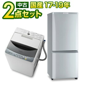 一人暮らし 家電セット 中古 冷蔵庫 洗濯機 家電2点セット 国産15〜18年の新生活 美品が安い 当社配達は洗濯機設置 取り付け 無料