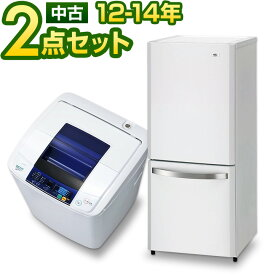 一人暮らし 家電セット 中古 冷蔵庫 洗濯機 家電2点セットが安い 国産海外12〜14年が激安 単身赴任に 当社配達は洗濯機設置 取り付け 無料