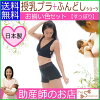 A bra matching color set patent acquisition finished stretch race is moo kind to skin, and a loincloth underwear << completely >> X is pretty! To get cold, and to be swelled, and to regard it as topic sound sleep in TV! Breathability is good