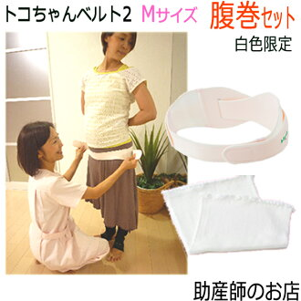 () pelvis belt / Saturday shipment (とこちゃん belt 2_l ll) (green leaves regular article) low back pain belt / pregnancy low back pain, after giving birth low back pain / lower part of the body / diet) fs04gm Father's Day gift with Toko belt 2 (medium size)