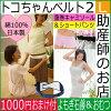 トコ2Lキャミフン7倍★https://image.rakuten.co.jp/auc-premama/cabinet/sale/7times/toko2kyami1hunl.jpg