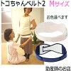 普通画像→https://image.rakuten.co.jp/auc-premama/cabinet/article/toko2m.jpg