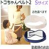 Toko belt 2-S (Toko belt とこちゃん belt)