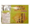 身体を温めて免疫アップ!国産よもぎ茶 お徳用50包 無農薬 便秘や痒み、コロナ対策に人気です 健康茶 よもぎ茶 植物茶 ティーバッグ お…