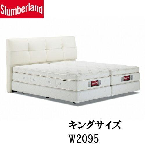 【フランスベッド】 一般ベッド スランバーランド フレームのみ sl-021ds-k 総革、本革張り