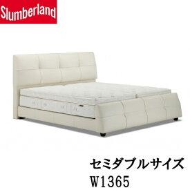 【フランスベッド】 一般ベッド スランバーランド フレームのみ sl-021hf-m 総革、本革張り