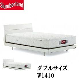 【フランスベッド】 一般ベッド スランバーランド フレームのみ sl-023-d 木製、天然木・天然木突板