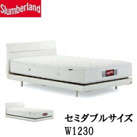 【フランスベッド】 一般ベッド スランバーランド フレームのみ sl-023-m 木製、天然木・天然木突板