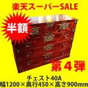 Supersale0602 4