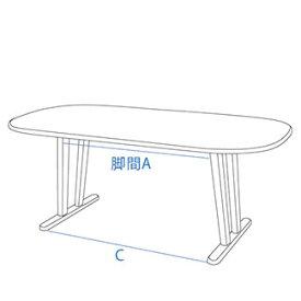 【飛騨産業】baguette lb テーブル(W180) ib316b