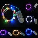イルミネーションライト3個セットLED防水2m20灯装飾電飾クリスマスパーティー結婚式ガーデンライト屋外屋内PR-ILLUMI20【メール便送料無料】