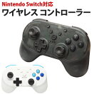 NintendoSwitch対応ワイヤレスコントローラーNFC機能振動ジャイロセンサー連射機能スイッチ無線小型任天堂ニンテンドウPR-MINICON【送料無料】