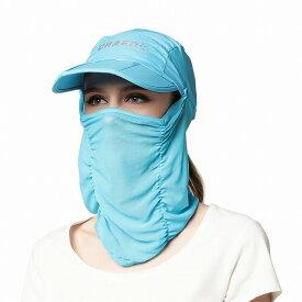 360度 UV99%カット アウトドア 帽子 日除け 日焼け防止 紫外線 フェイスカバー ネックガード レディース メンズ UPF50+ PR-UPF50HAT【メール便 送料無料】