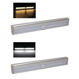 人感 センサーライト LEDライト バッテリー内蔵 自動点灯 消灯 充電式 簡単取付 照明 トイレ 玄関 クローゼット PR-USB0406【メール便 送料無料】