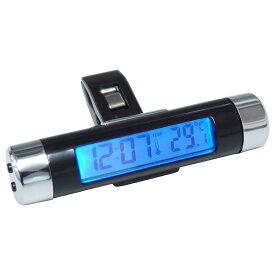 車載 デジタル時計 温度計 クリップ 両面テープ 簡単設置 電池式 ブルーLED バックライト 小型 エアコン 吹き出し口 PR-CT20【メール便 送料無料】