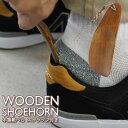 靴べら 靴ベラ 木製 携帯用 ストラップ付き おしゃれ ビジネス メンズ レディース シューズ 携帯 PR-WOODHERA【メール…