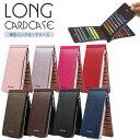 カードケース 大容量 薄型 長財布 レディース メンズ 28枚 26枚収納 スリム コインケース 小銭入れ 定期入れ カード P…