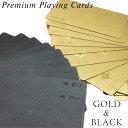 トランプ 黄金 黒 ゴージャス カード プラスチック 豪華 ポーカー 手品 マジック 大富豪 パーティー テーブル ゲーム …