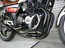 XJ400 エンジンガード 新品 メッキ マフラー