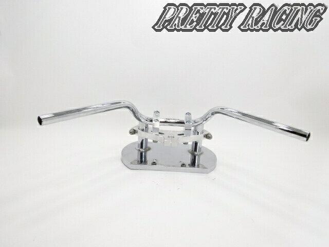 PRETTY RACING製 UPハンドル 7cm バリオス/XJR/CB400SF/ゼファー/インパルス/ホーク/隼/TW/ホーネット/ジェイド/ZRX/CB/GS/DT/マグナ/GSX/Z2