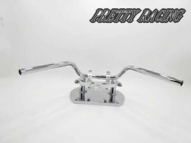 PRETTY RACING製 UPハンドル 10cm バリオス/XJR/CB400SF/ゼファー/インパルス/ホーク/隼/TW/ホーネット/ジェイド/ZRX/CB/GS/DT/マグナ/GSX/Z2