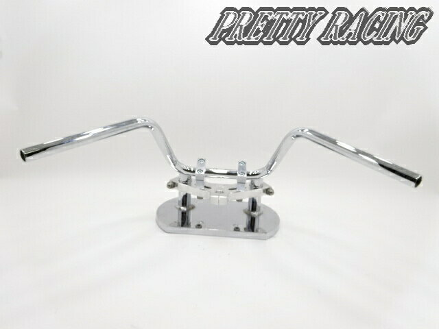 PRETTY RACING製 UPハンドル 15cm バリオス/XJR/CB400SF/ゼファー/インパルス/ホーク/隼/TW/ホーネット/ジェイド/ZRX/CB/GS/DT/マグナ/GSX/Z2
