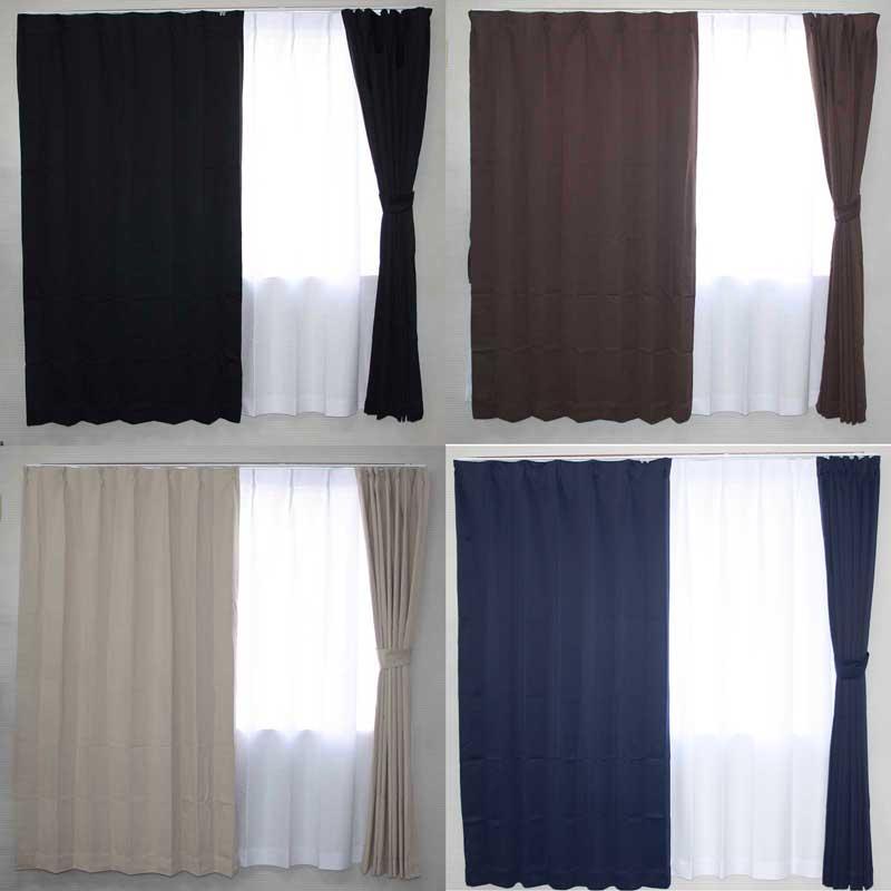 抗菌 防臭 形状記憶加工 遮光無地カーテン 4色から選べます幅広さ 100cm 丈の長さ230cm 2枚入 無地
