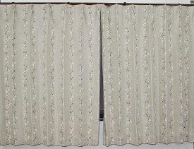 厚地遮光カーテン 遮光カーテン 2枚組 ラコージュ ベージュ系 3サイズからお選びください