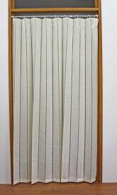 間仕切用アコーディオンカーテン12種類から選べます生地幅140cm 丈178cm対応幅80cm〜120cmまで パタパタカーテン 間仕切りカーテン