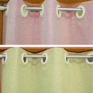 間仕切りカーテン ガジェット生地幅140cm 丈長さ175cm 色(カラー)ローズ・ライトグリーンから選べます