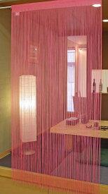 花粉ほこりキャッチ加工コードスクリーン・ひものれんストリングスカーテンピンク色 巾100cm 丈170cm