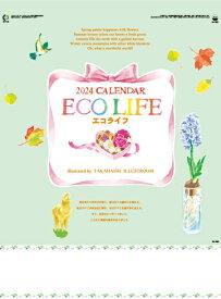 カレンダー 名入れカレンダーいやし系・フラワー(エコライフ)300冊令和4年 2022年