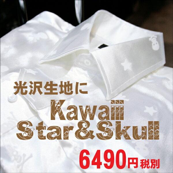 Star&Skull Dress Shirts ,カジュアルシャツ,結婚式スーツ