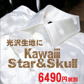 男子休闲酷Star&Skull Dress Shirts结婚典礼衬衫主人衬衫台灯彩色衬衫商业Y衬衫,衬衫,西服,男子的男子ウェデイングメンズ,新郎附件,哥哥系统,结婚典礼西服西服fs3gm02P10Nov13