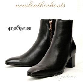 New Leather Boots メンズブーツ・ヒール高いブーツ・衣装ブーツ・カッコイイブーツ・おしゃれ ブーツ・ホストブーツ・ブーツ 男物・ロック ブーツ