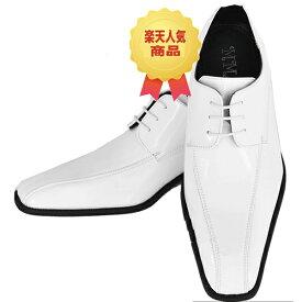 UP TOエナメルシューズ/結婚式シューズ/白いシューズ・ホワイトシューズ・白い靴・メンズ白靴・ブライダルシューズメンズ・ポインテッドトゥー・エナメルシューズ・結婚式シューズ
