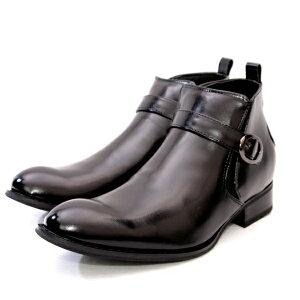 メンズブーツ,防水シークレットヒールNew UPTO Boots・ビジネスシューズ・ビジネスカジュアルシューズ・カッコイイ ビジネス 靴・おしゃれ 靴 紳士・本革ビジネスシューズ・激安ビジネスシュ